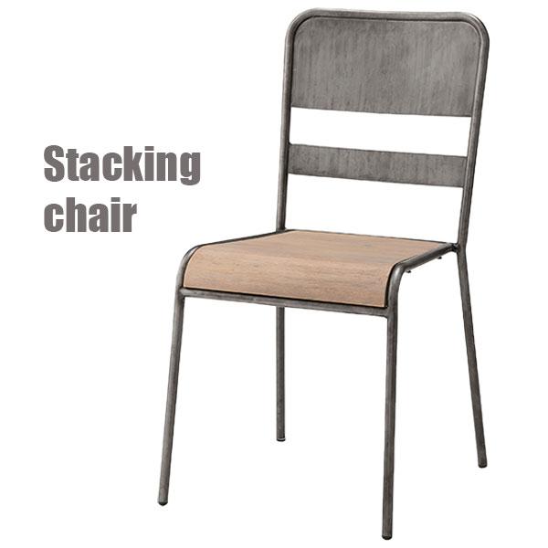 スタッキングチェア 1脚【VET-901C】天然木 アカシア スチール 椅子 イス リビングチェア カフェチェア イス 木製チェア シンプル 上質 高級感