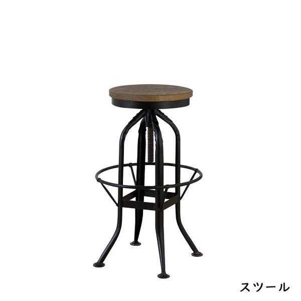 スツール【WE-324BR】昇降機能付 花台 椅子 イス 天然木 パイン スチール カウンターチェア バーチェア ハイチェア カフェチェア