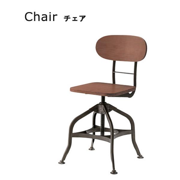 チェア 【PC-39】高さ調節可能 ダイニングチェア カフェチェア シンプル ナチュラル モダン スチール 椅子 イス