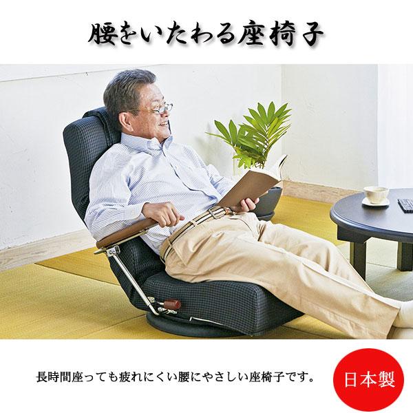 【お得なクーポン配布中★】リクライニングチェア 座椅子 肘付き YS-1300HR ポンプ肘式回転座椅子 椅子/チェア/ヘッドリクライニング/回転座椅子/日本製