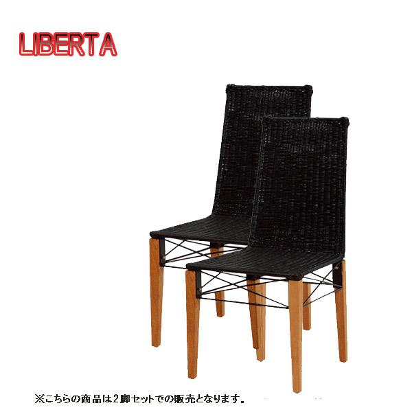 チェアー2脚セット【RC-1503】INDUSTRIAL LIBERTA ダイニングチェア カフェチェア 椅子 イス