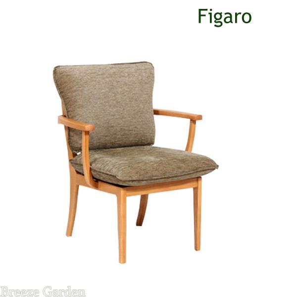 【お得なクーポン配布中★】チェア 【Figaro フィガロ】肘付ダイニングチェア 食卓椅子 食堂椅子 木製 キッチンチェア 北欧 おしゃれ