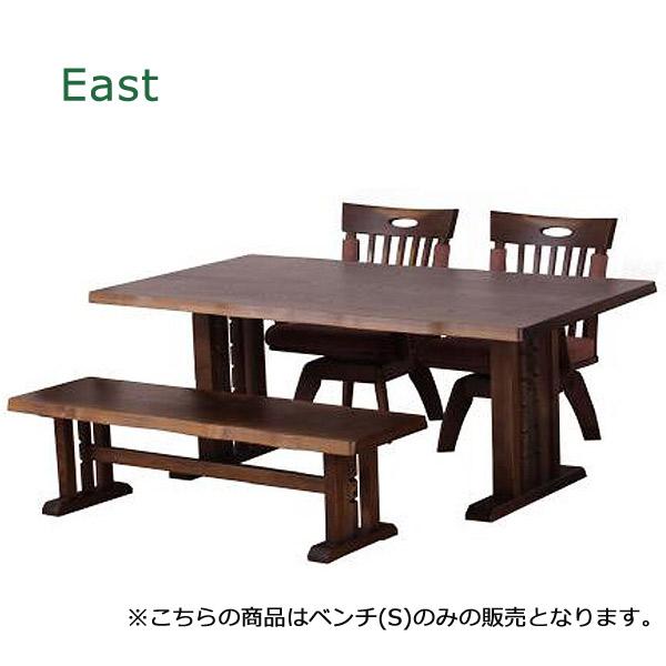 ベンチ(S)【East イースト】ダイニングベンチ 食卓椅子 食堂椅子 木製 キッチンチェア 北欧 おしゃれ