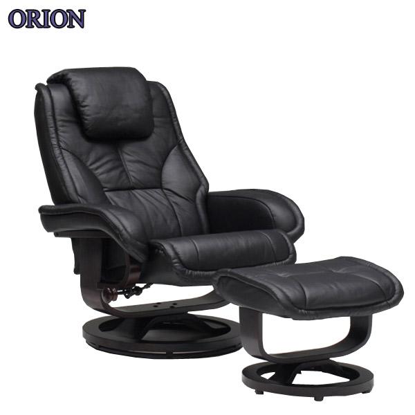 オフィスチェア【ORION オリオン】パーソナルチェア(BK/BR) オットマン付チェア ソコンチェア リクライングチェア リラックスチェア レザーチェア 1人掛けチェア 革チェア