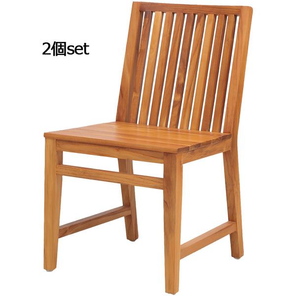 素晴らしい チェア2個【LFPC-3036NA】【LFP Side 2個set】ラ Chair ピュア フォルム 2個set】ラ フォルム ピュア チーク材 木製 イス 椅子 チェア シンプル ナチュラル おしゃれ, リライフプラザ:165d8614 --- canoncity.azurewebsites.net