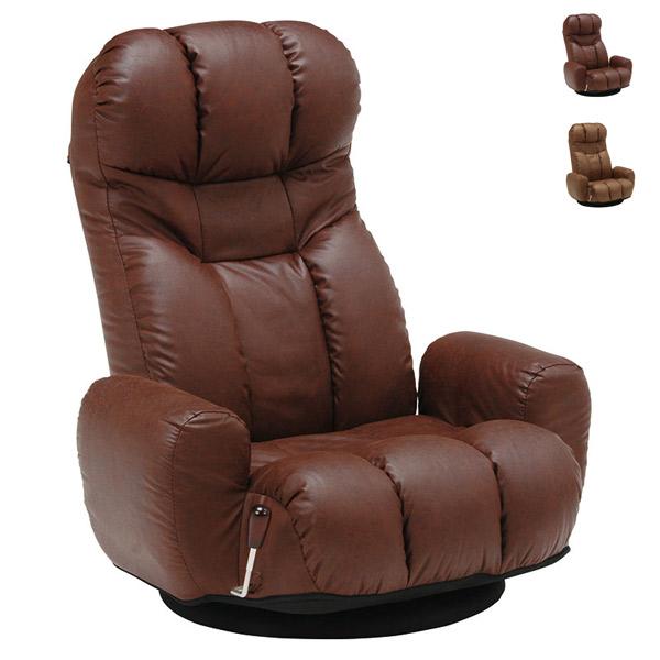 ポイントアップ&スーパーセール限定クーポン配布中~9/11 1:59迄 チェア【LZ-4271DBR/BR】座椅子 リクライニングチェア ローチェア