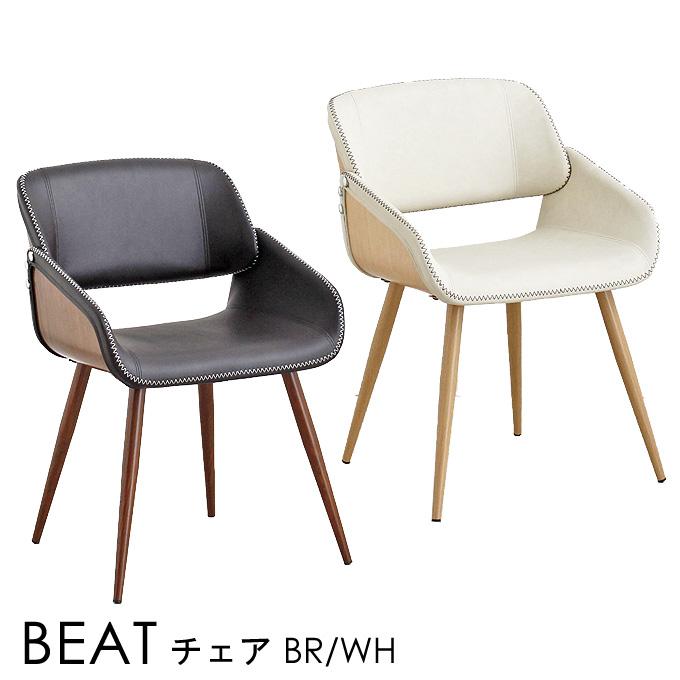 チェア ダイニングチェアー リビングチェアー 椅子 【BEAT ビート チェア】 木脚 合皮 ミッドセンチュリー おしゃれ クラシック レトロ