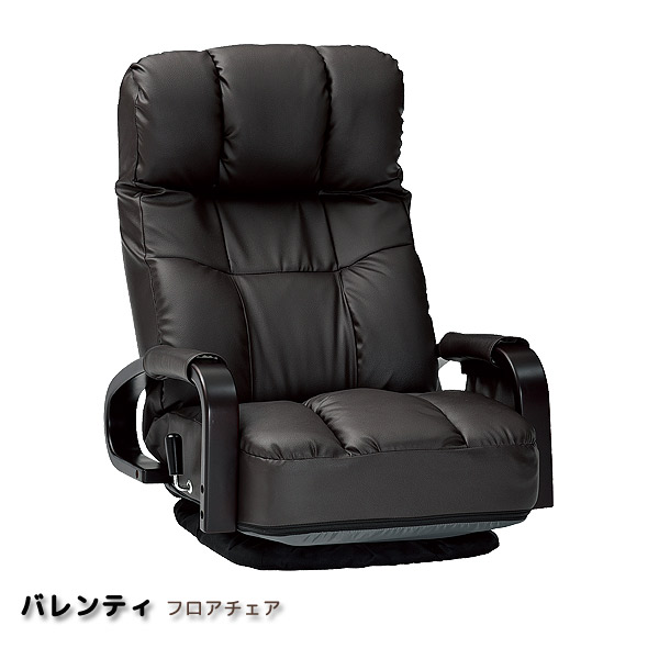 50%OFF チェア【 バレンティ フロアチェア BR 】イス 椅子 座椅子 リクライニング 回転チェア, 振袖専科「みなほ」 4b2f117a