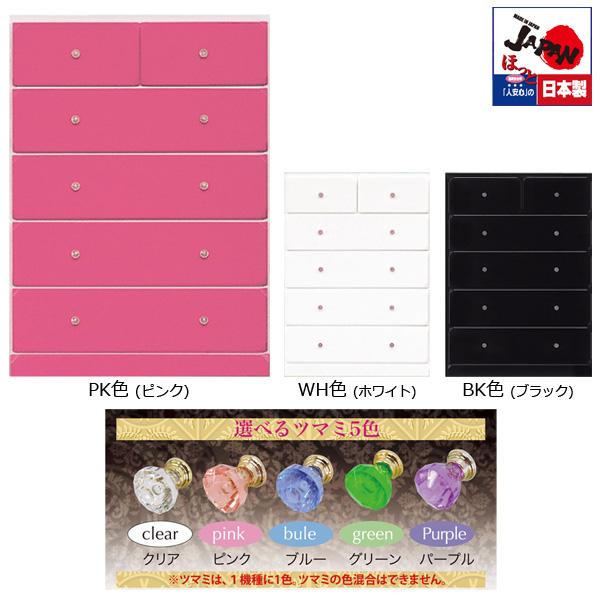 タンス チェスト 収納家具 【マーブル】80-5ハイチェスト 箪笥 3色対応 おしゃれ 国産 日本製