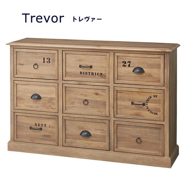 チェスト9D【PM-703】天然木 ジャポン トレヴァー シンプル リビング収納 タンス 箪笥 引出し