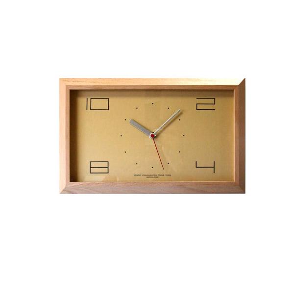 クロック 壁掛け 時計 【黄金比の時計 電波 V-0001 ナチュラル/ブラウン】 【送料無料】