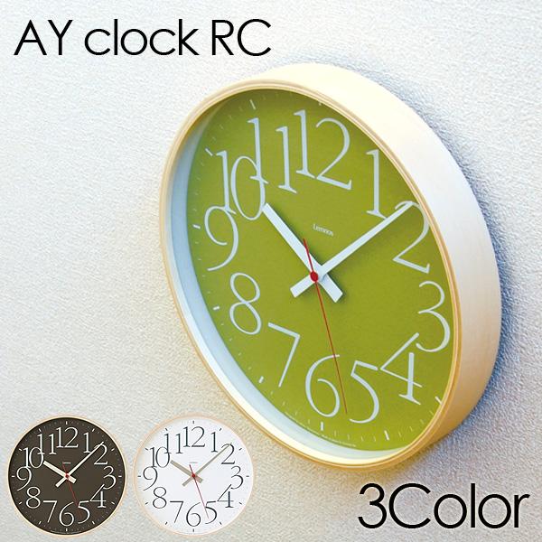掛け時計 【AY-clock RC エーワイクロックアールシー】 電波時計 スイープセコンド AY14-10WH/AY14-10BW/AY14-10GN オシャレ シンプル 丸型 時計 クロック【送料無料】