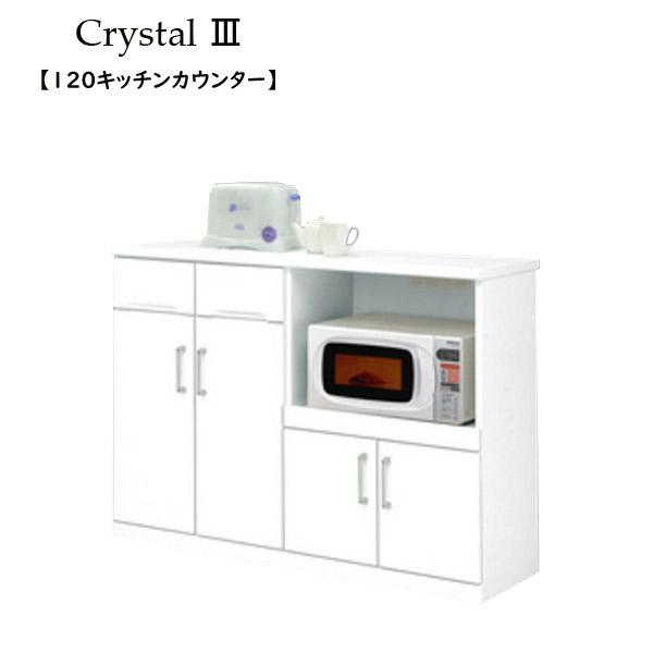 【お得なクーポン配布中★】【Crystal3/クリスタル3】 120キッチンカウンター Wコンセント付き/おしゃれ/シンプル/キッチン/収納/デザイン家具【送料無料】