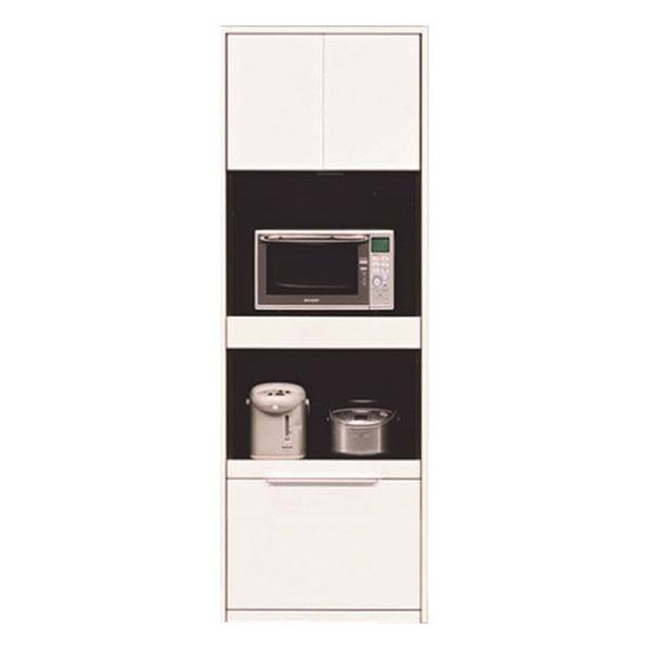 【送料無料】 オープンボード Kitchen board 70レンジボード デザイン+機能+収納力 【 Carren カレン 】