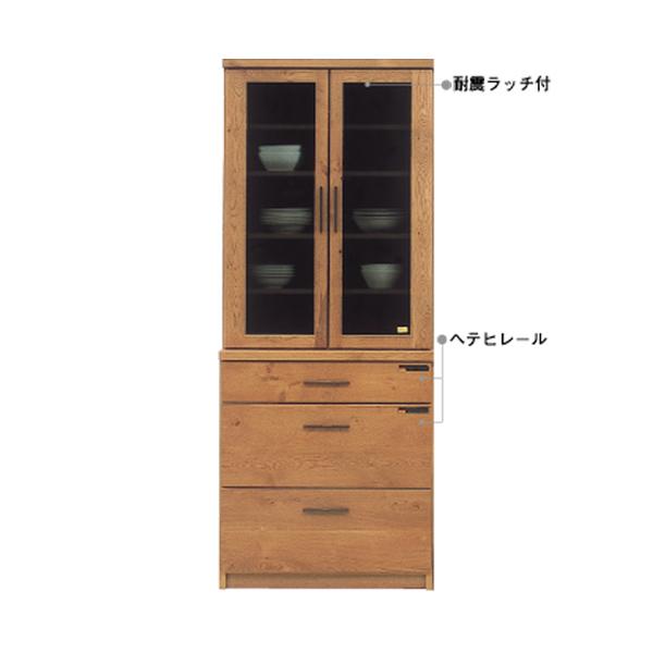 80DB 【ワールド】 DB ダイニングボード 食器棚 天然木 オーク材使用【送料無料】