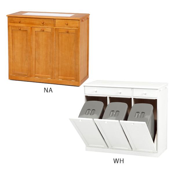 【お得なクーポン配布中★】ダストボックス 【KITCHEN】 MUD-6259NA/WH キッチン 台所 ゴミ箱