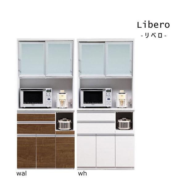 食器棚 【リベロ90OP オープンH】 幅89.5cm 収納棚 選べるカラー2色 キッチン収納 台所棚 耐震ラッチ付き 【送料無料】