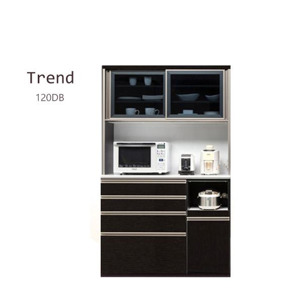 食器棚 【トレンド120DB】 幅119.5cm 収納棚 キッチン収納 台所棚 ハイカウンター 【送料無料】