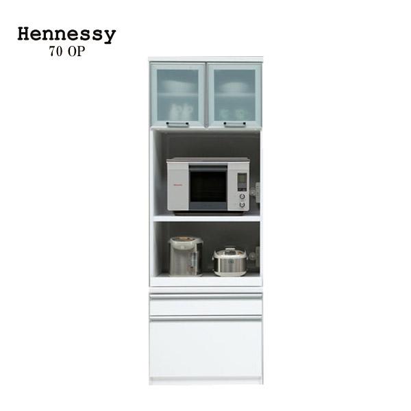 食器棚 【ヘネシー ハイグロス 70OP】 幅70cm 収納棚 キッチン収納 台所棚 耐震ラッチ付 【送料無料】