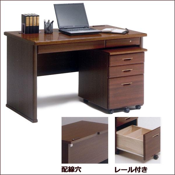 毎日続々入荷 送料無料 代引不可 120デスク ボルドー オフィスデスク オンライン限定商品 パソコンデスク 机 書斎
