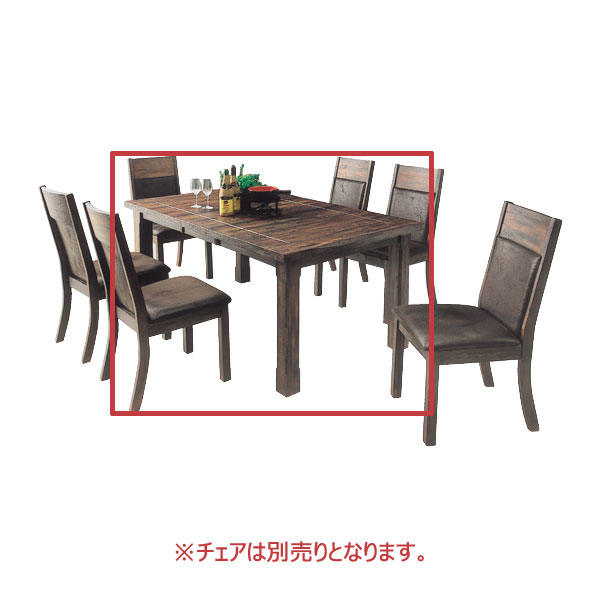 180テーブル【 Amazon アマゾン 】ダイニングテーブル 180cm テーブル 伸縮式