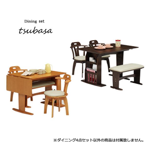 ダイニングテーブル 4点セット ダイニングセット つばさ TSUBASA 120食卓4点セット 伸長式120ダイニングテーブル+ダイニングチェア(2脚)+75ベンチ 4人掛け 4人用 カントリー/木製/シンプル/収納/エクステンション/バタフライ