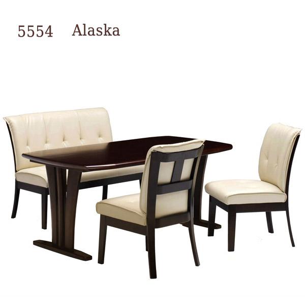 ダイニングセット 【Alaska 165テーブル セット】4人用 4点セット 5554 165テーブル+チェアー×2+2Pチェアー
