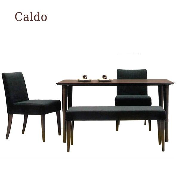 ダイニングセット 【Caldo カルド 135テーブルセット】4人用 4点セット 135カルド 135テーブル+チェアー×2+ベンチ【送料無料】