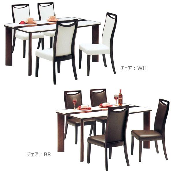 ダイニングセット 【モニカ】 ダイニング5点 1500テーブル + チェア WH/BR×4 食卓 150幅 4人掛け 4人用 【送料無料】