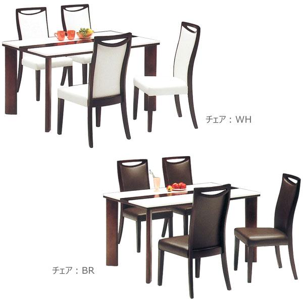 【モニカ】 ダイニング5点セット 1350テーブル + チェア WH/BR×4 食卓 135幅 4人掛け 4人用 【送料無料】
