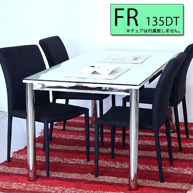 ダイニングテーブル FR(エフアール) 150DT テーブル 150幅 おしゃれ ナチュラル シンプル モダンスタイル リビングテーブル インテリア 机 ガラステーブル シャープなデザイン