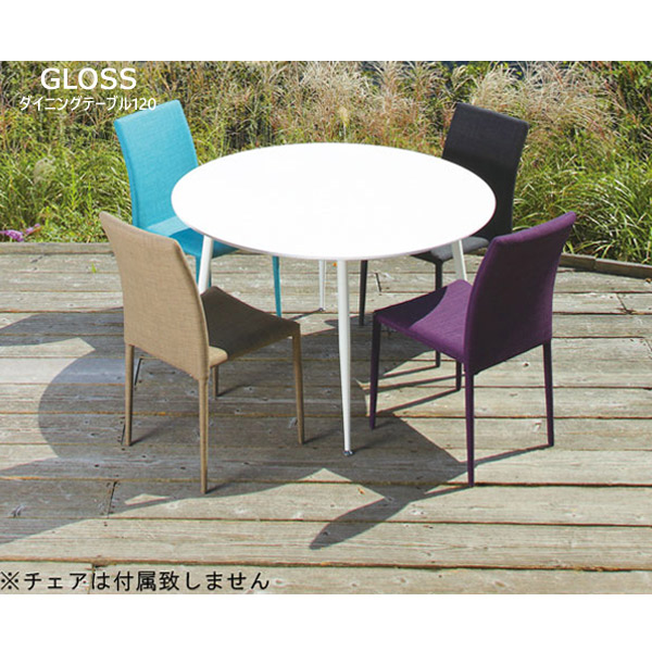 ダイニングテーブル 120 【TDT-5051】 GLOSS-high gloss white グロス