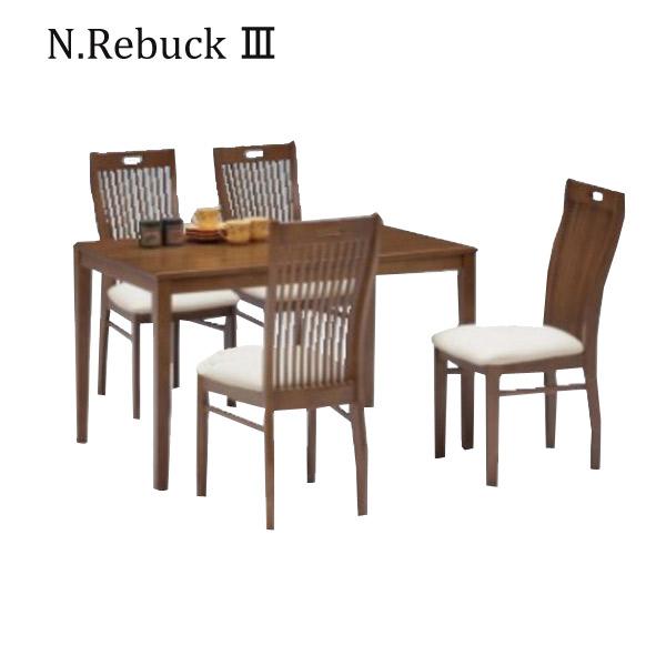 【N.Rebuck3/N.レバック3】ダイニング5点セット (ナチュラル/ブラウン)【テーブル+椅子4脚セット】食卓セット/団欒/ダイニング/ダイニングセット/5点セット【送料無料】