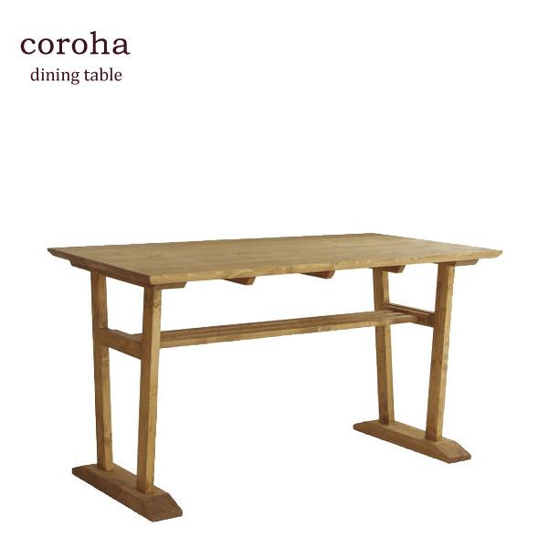 MAM マム ダイニングテーブル テーブルのみ【coroha コロハ ダイニングテーブル】 パイン材【送料無料】