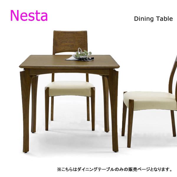 【3/21 20時よりエントリーでP10倍!】ダイニングテーブル +plusBOSCO NESTA 【W75ダイニングテーブルDT84002Q-PD800/PN800】 ネスタ ダイニング テーブル 食卓 食卓テーブル