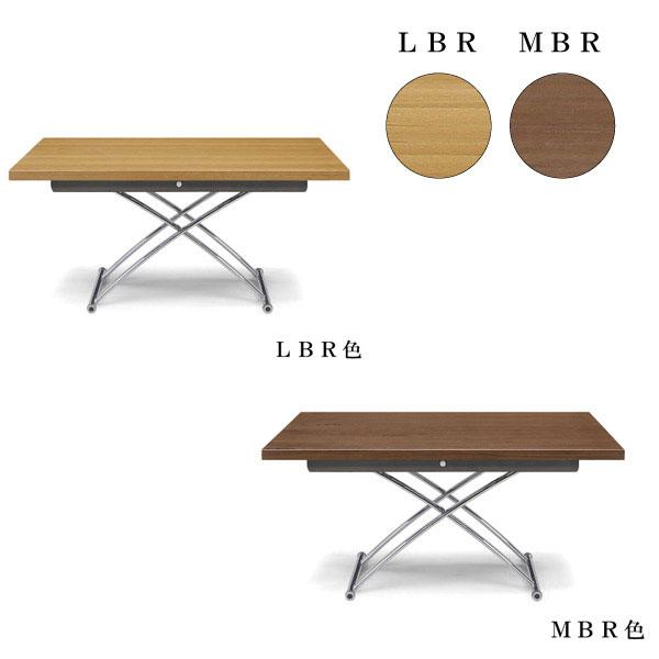 ダイニングテーブル 昇降式【PLANTE プラント 130昇降テーブル LBR/MBR】130cm幅/リフティングテーブル/折りたたみ/おしゃれ/コンパクト/リビングテーブル/木製