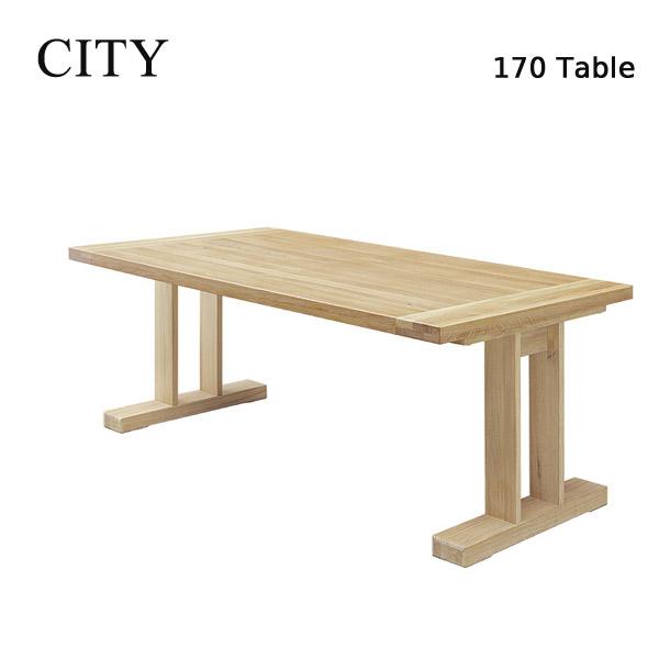 ダイニングテーブル 170テーブル 木製 CITYシリーズ 【C-37 170ダイニングテーブル】 Cityシリーズ/シティ/シティーシリーズ/モダン/高級/シック