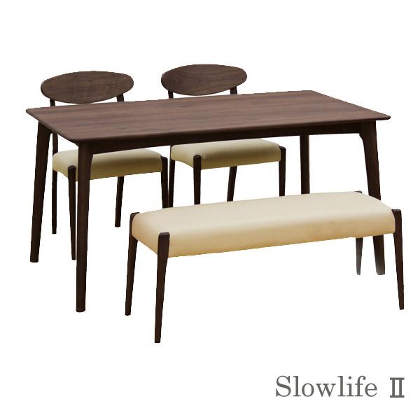 ダイニングセット【Slowlife 2 スローライフ2 ダイニング4点セット】ブラックウォールナット材 テーブル幅140【送料無料】