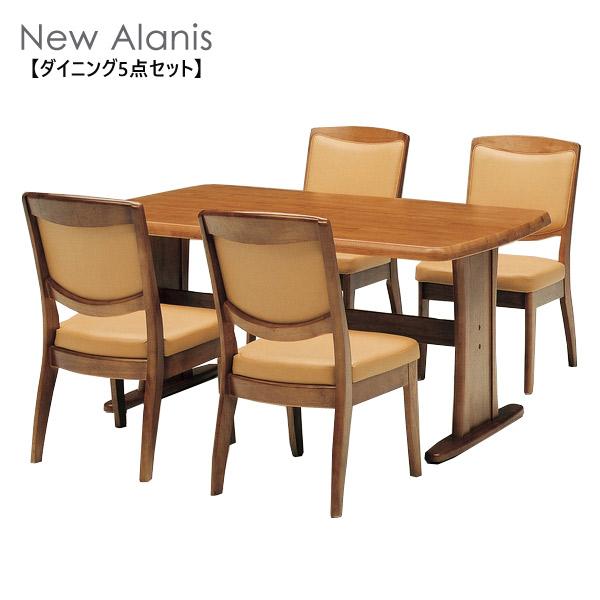 ダイニングセット【New Alanis ニューアラニス ダイニング5点セット】ラバーウッド無垢材 テーブル幅150【送料無料】