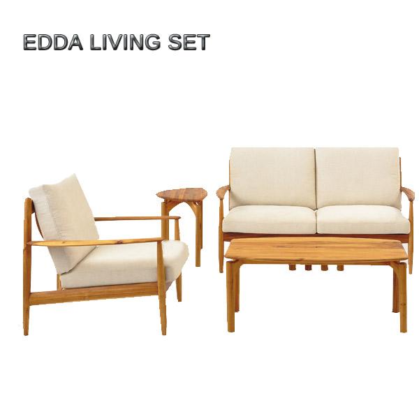 【お得なクーポン配布中★】リビング4点 ソファー テーブル EDDA 【 リビング4点セット】 LS30302A-EL0+LS30301A-EL0+LT30203F-EL000+ST30104F-EL000 張地基本色E2(ベージュ) 受注生産色E1/E3/E4 ソファ/モダン/おしゃれ/セット【送料無料】
