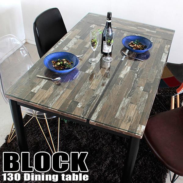 BLOCK ブロック 130ダイニングテーブル】幅130 個性派 ダイニングテーブル 食卓 カフェテーブル おしゃれ 古木風 ヴィンテージスタイル BLK 【代引不可】
