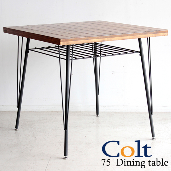 【COLT-F 75Dテーブル】カフェ風テーブル ダイニングテーブル 食卓 パイン無垢材 黒スチール レトロモダン モダンシンプル 北欧 おしゃれ コルト