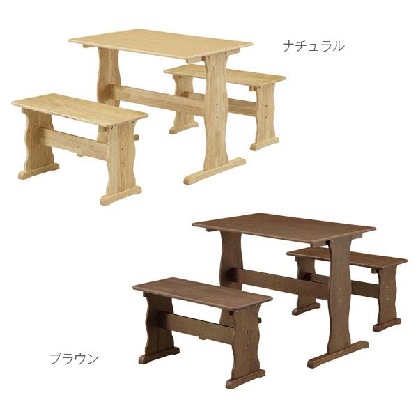 ダイニングセット ダイニングテーブルセット 食卓テーブルセット 【ピサ ダイニング3点セット】 幅90 選べる2色 ダイニング 食卓 【送料無料】