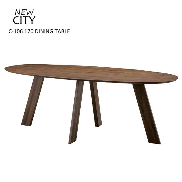 テーブル ダイニングテーブル CITYシリーズ 【C-106 200 ダイニングテーブル】 Cityシリーズ/シティ/シティーシリーズ/幅200/モダン/高級/シック/ウォールナット