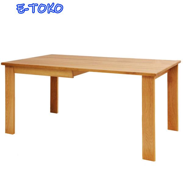 【お得なクーポン配布中★】【E-Toko いいとこ ダイニングテーブル JUC-2951NA】収納付ダイニングテーブル 食卓 ダイニングセット天然木 オーク材 北欧風 イートコ