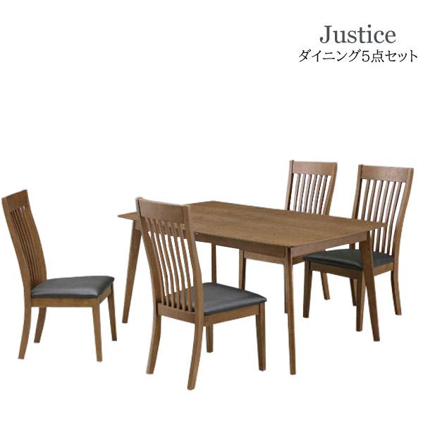 ダイニングセット【ジャスティス ダイニング5点セット 150ダイニングテーブル+食卓椅子×4】4人用 4人掛け PVC テーブル ベンチ 椅子 シンプル 木製 伸長式