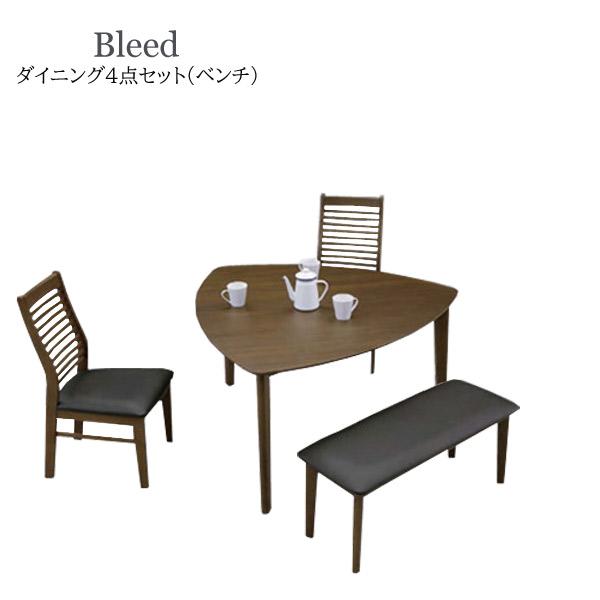 ダイニングセット【ブリード ダイニング4点セット(ベンチ) 120ダイニングテーブル+食卓椅子×2+95ベンチ】3人用 3人掛け PVC テーブル ベンチ 椅子 シンプル 木製