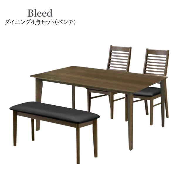 ダイニングセット【ブリード ダイニング4点セット(ベンチ) 135ダイニングテーブル+食卓椅子×2+95ベンチ】4人用 4人掛け PVC テーブル ベンチ 椅子 シンプル 木製