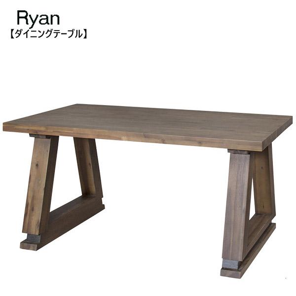 ダイニングテーブル幅150 【LAY-751T】【Ryan】ライアン 天然木 アカシア シンプル 食卓