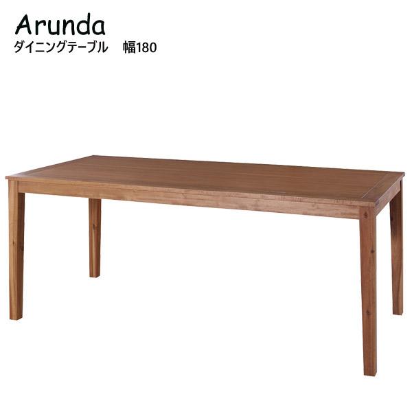 ダイニングテーブル幅180【NX-714】【Arunda】アルンダ ダイニングテーブル幅180 天然木 アカシア シンプル ナチュラル 上質 北欧